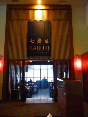 Kabuki Teppanyaki