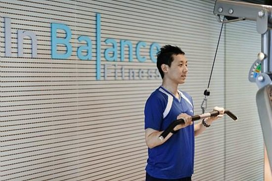 Novotel Ambassador Daegu: In Balance Fitness