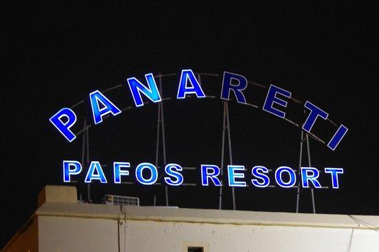 帕那里蒂帕福斯度假飯店照片
