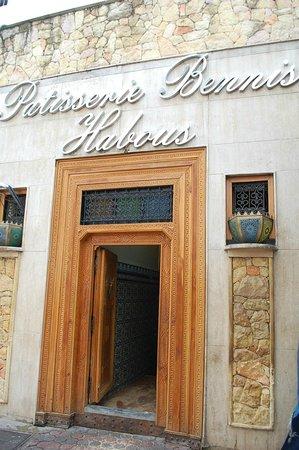 Patisserie Bennis Habous : entrance