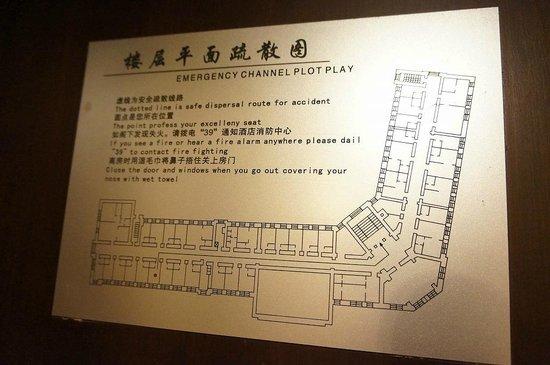 Harbin LongMen Hotel: 部屋のドアにあった避難誘導図