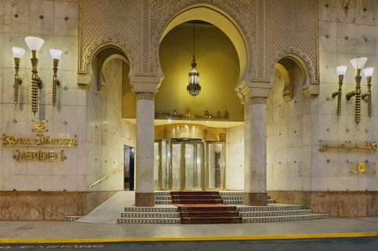 Royal Mansour Casablanca: Main entrance