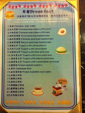 Happy Hotel Kaohsiung: Breakfast menu