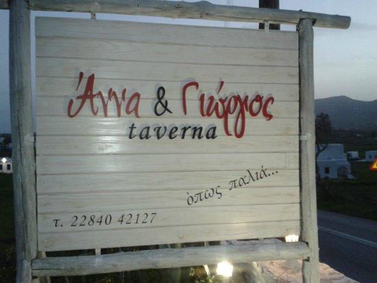 Anna & Giorgos taverna: anna&giorgos
