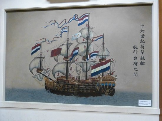 Anping Fort (Anping gubao) : Dutch ship