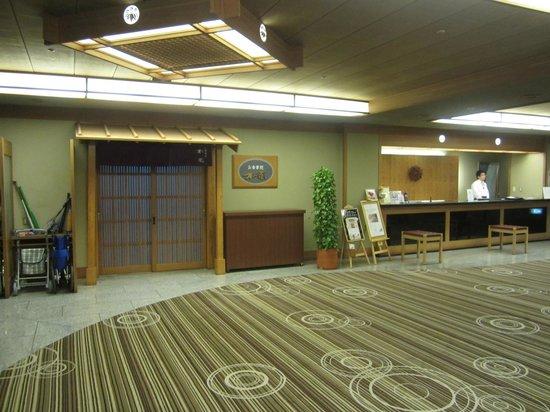 Tokachigawaonsen Daiichi Hotel: Lobby