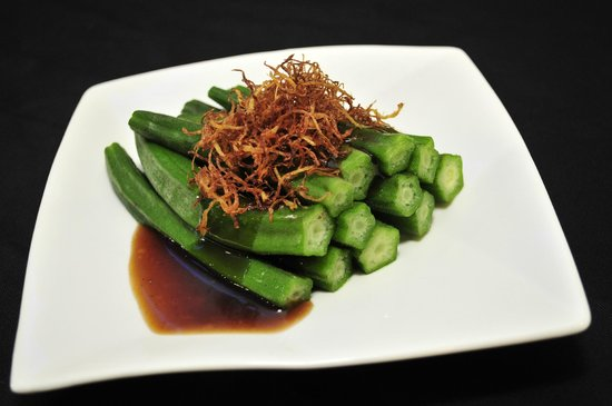 Man Yuan Fang: 姜丝蚝油扒羊角豆(蒸) Steam Lady's Finger Top With Ginger & Oyster Sauce