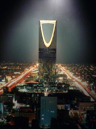 Riyadh, Arabie Saoudite : Tallest tower in the Kingdom