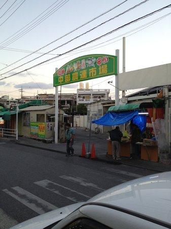 Chubunouren Market
