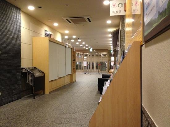 Super Hotel City Osaka & Natural Hot Springs: A view of the reception area