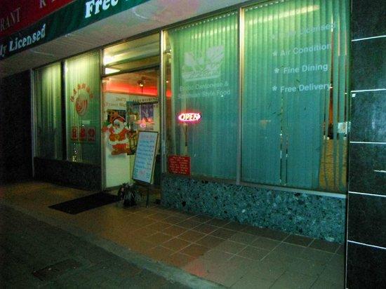 Flourishing Restaurant : Entrance