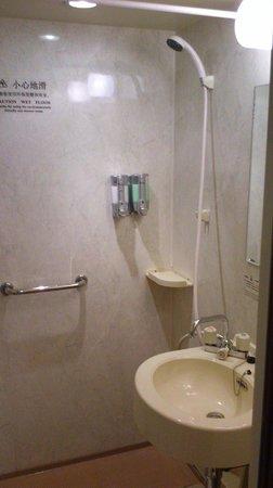 Beijing Great Hotel: BAGNO SPORCO