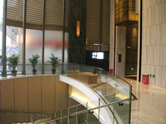 Mels Weldon Dongguan Humen: lobby