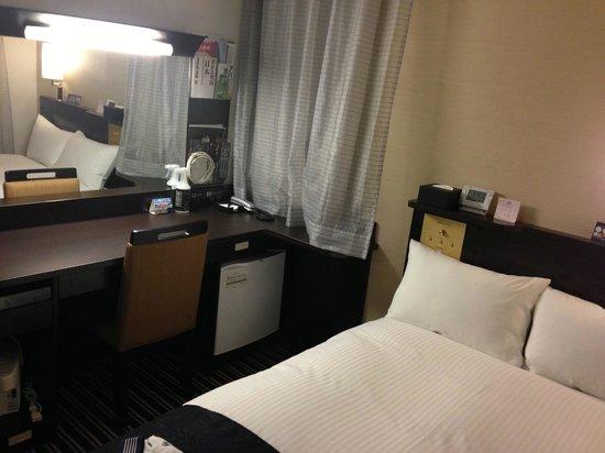 APA Hotel Tokyo Kudanshita: 机