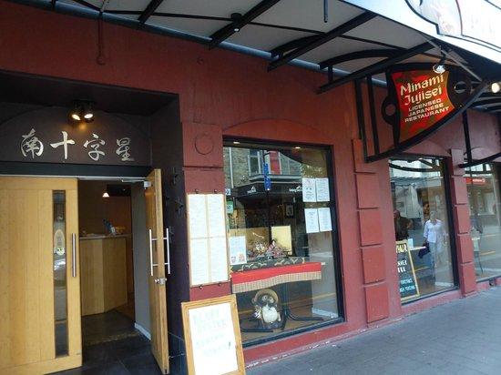 Minami Jujisei Japanese Restaurant: Restaurant Entrance