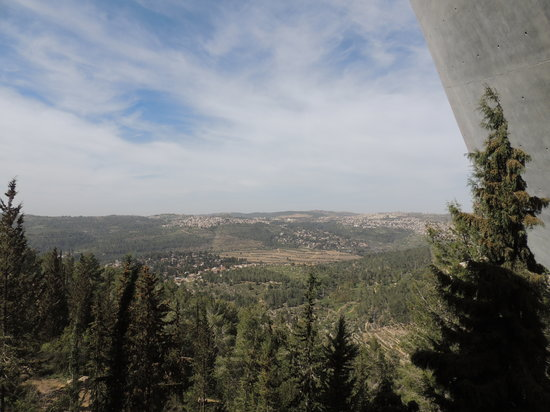 Memorial del Holocausto Yad Vashem: View, as you exit the museum! Free at last!