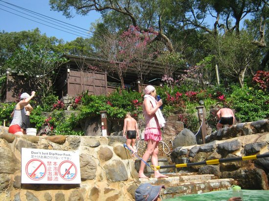 Public Hot Springs - Picture of Beitou Hot Spring, Taipei