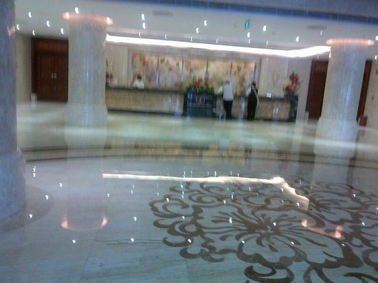 Sanbu Holiday Hotel: reception