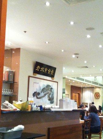 Lao Beijing: Signage