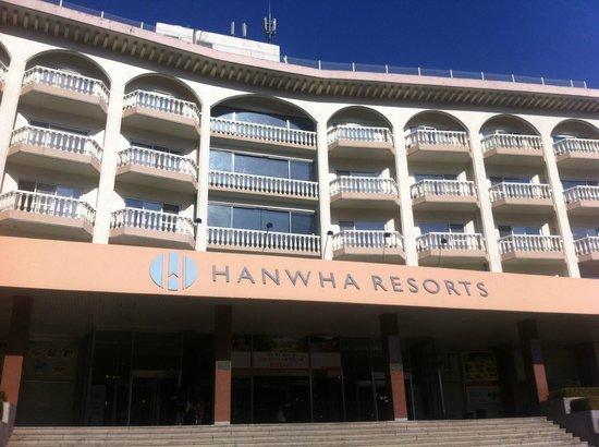 Hanwha Resort Yangpyeong