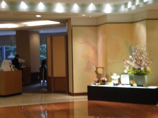 Hotel Kyoto Garden Palace: ロビーとティールーム