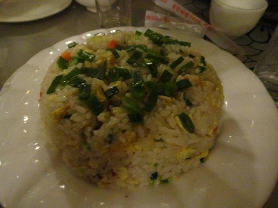 Shengyuan Xiangjiang Hotel: fried rice
