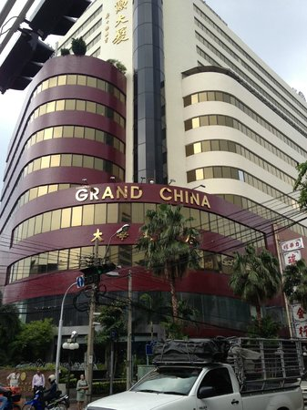 Grand China Hotel: The Grand China Princess Hotel