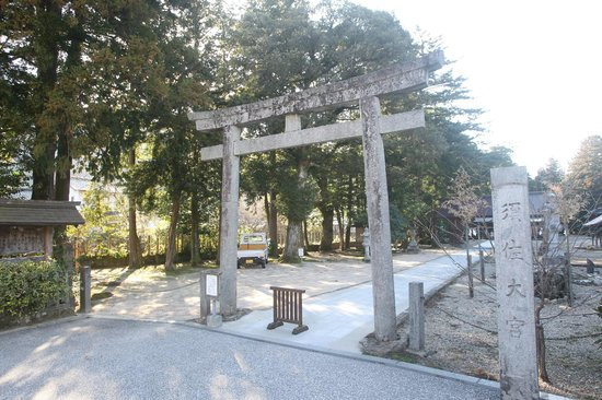 Susa Shrine: 須佐大宮
