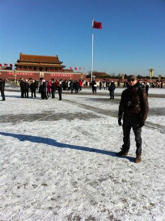 Beijing Yanshan Hotel: Beijing.