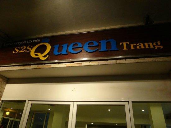 S2S Queen Trang Hotel : entrance