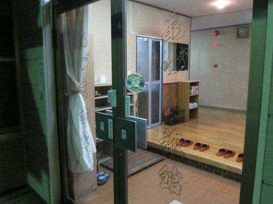 Azuma Ryokan: entrance