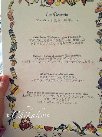 Restaurant Madame Toki: アラカルトデザートのメニュー