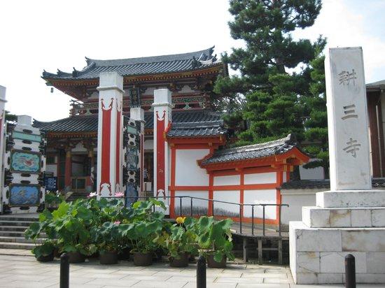 Kosanji Temple: 耕三寺