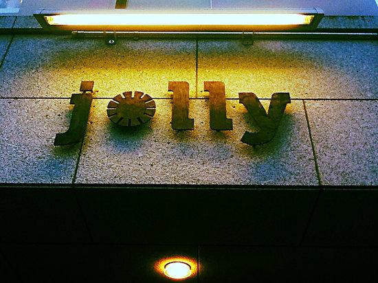 Jolly Cafe and Restaurant : getlstd_property_photo