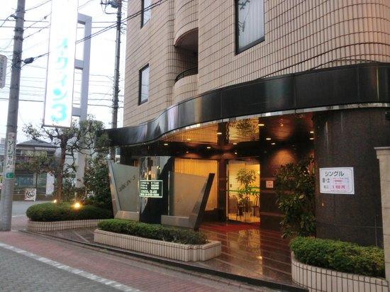 Business Hotel Oak Inn 3 Kamata: 外観