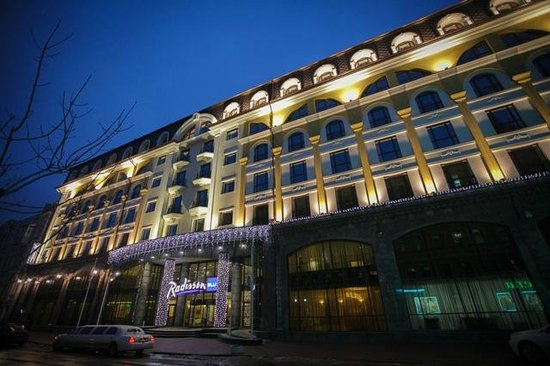 Radisson Blu Hotel, Kyiv: FRONT VIEW OF HOTEL