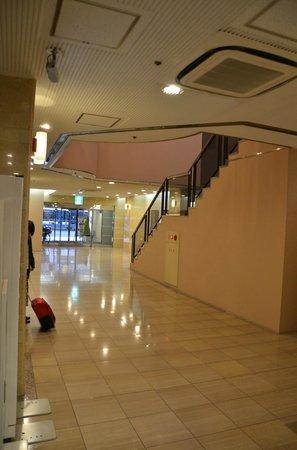 Chisun Hotel Hiroshima: Entry