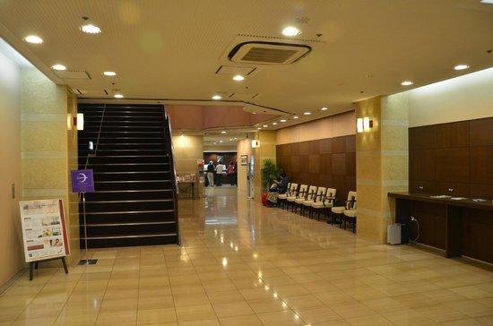 Chisun Hotel Hiroshima : Entry