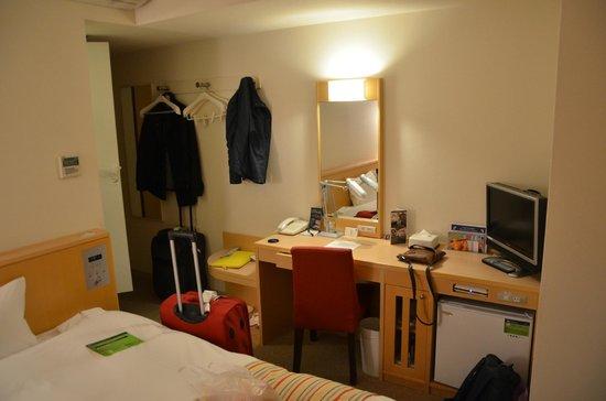 Chisun Hotel Hiroshima : Room