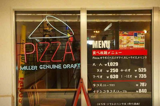 Oceans Pizza: Menu Posted on Entrance Doors