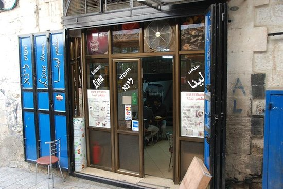 Lina Restaurant: Lina from the street