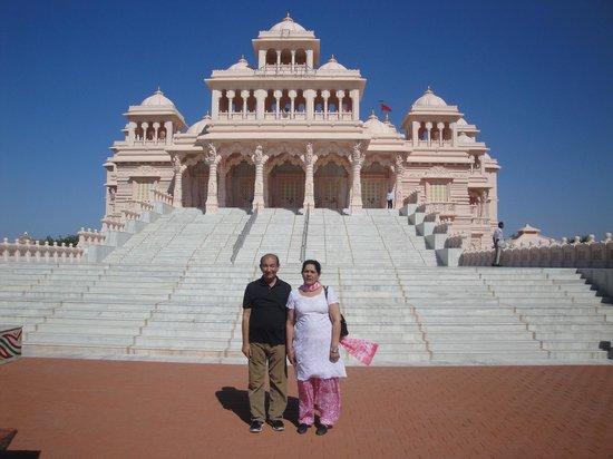 Sandipani Ashram--Porbandar