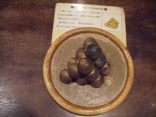 Shitamachi Museum: 完成直前