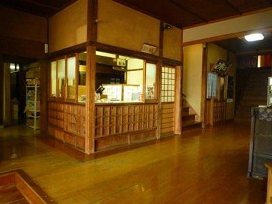Uenoya : 上野屋02