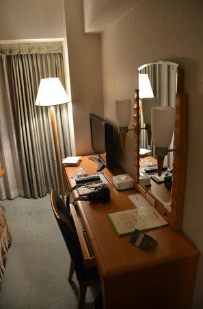 Aranvert Hotel Kyoto: Room