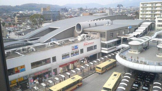 Grand Hotel Kanachu Hadano: View from Room
