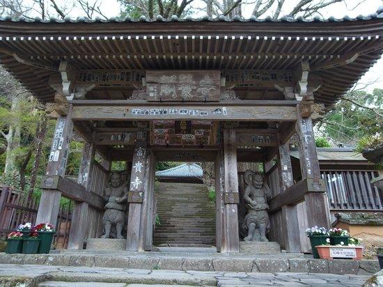 Fukiji Temple