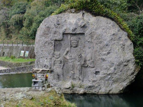 Kawanaka Fudo