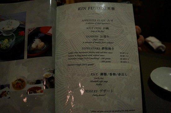Rin Japanese Restaurant : メニュー