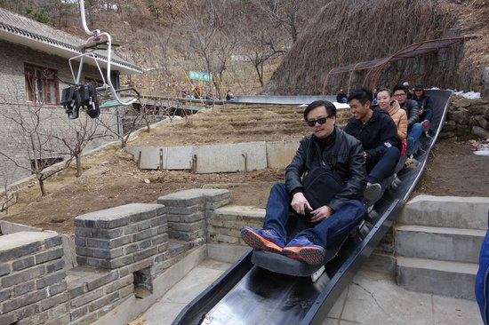 Toboggan Ride No The Seats Are Individual And Not Joined